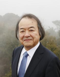 Shigeru Kinoshita, MD, PhD